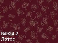 05bc5965952c79dc812386b16dd9a5c6