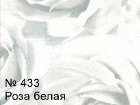 19266b4c49ccf9cbd8cb6d6fc7f3b8a3