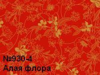1a0563c56ffd6dda1c8091cea5ecd526