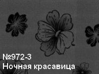 212e654452d3e1e80be79d7566b459eb