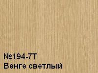 31b2e644dc4722a281213c829fe7fc00