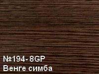 71210bfa765c91924202ffb4c4897a98