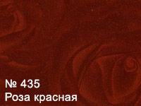 72f81dd6b5dfff3cff7410ed427402c8