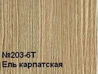74c9539a0334ab383124044c6b5c01aa