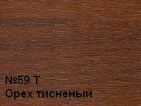 87458d8461f34c577fb648b548d0bb09