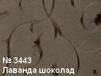99b37398255b352637d290471c8635d9