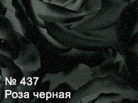9f03ef84e6127fd4a527df6070250aac