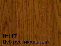 ad990fdefca7eb49e6853f17c6d760e1
