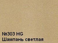 af0b8c70a9031c774945e4713bb649ed