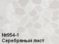 b6b21977cc9e1c1a051060ae7aa2c95e