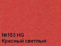 b845f01bc43335413d399de0bd77b97d