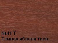 ba15296a7e42c207b297129fee6eaf55