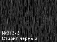 c8cdd8b2d63c26ce92a925bd000092ca