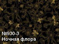 d95b95d2d7f9d64312b62070bec69285