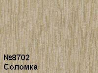e0179e64bd48904a483caef64611aff6