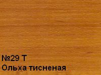 e8185a6eac96755178e3a29ccb397d1b