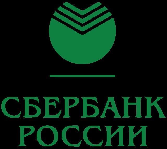 sberbank2